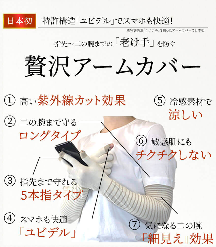 arm-fv-01